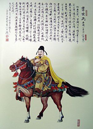 王雙寬繪《百位英雄榜》唐太宗李世民(王雙寬提供)