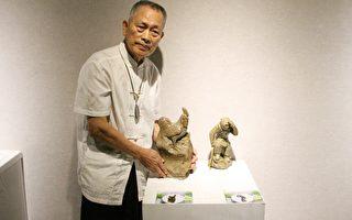 嘉市石雕协会会员联展 创作活力旺盛