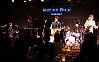 """""""宇宙人""""唱进横滨 15年来唯一台湾乐团"""