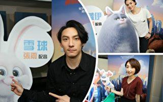張震及澤東藝人獻聲《寵物當家》營造獨特風格