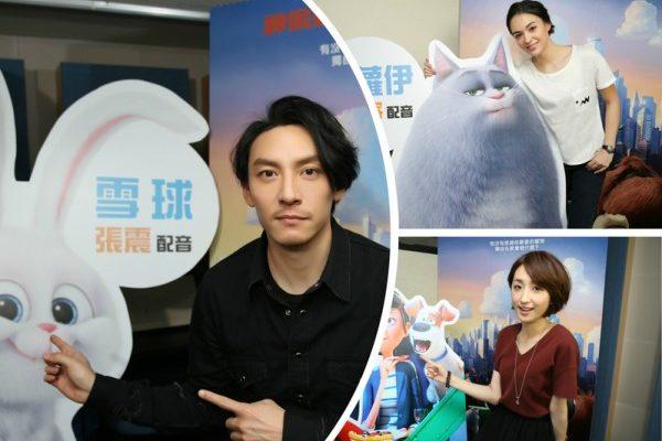 张震及泽东艺人献声《宠物当家》营造独特风格
