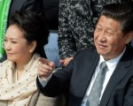 Chinese President Xi Jinping (R) and Chinese First Lady Peng Liyuan attend a friendly football match between VfL Wolfsburg junior team and Chinese youth team from the Rainbow Bridge project on March 29, 2014 at Olympia stadium in Berlin. AFP PHOTO / DPA /  SOEREN STACHE /GERMANY OUT        (Photo credit should read SOEREN STACHE/AFP/Getty Images)