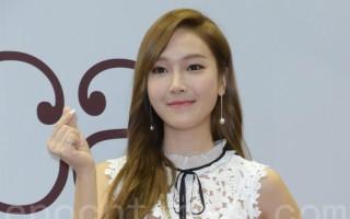 韩国SOLO女歌手洁西卡(Jessica)于2016年6月18日首度在台举办个人粉丝见面会。(黄宗茂/大纪元)
