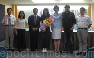 臺灣司法界聲援高智晟律師新書發表會