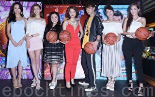 黄鸿升新片搞笑 率十位美女打篮球