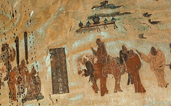 在敦煌莫高窟第323窟北壁上的张骞出使西域图,唐代初期(618年到714年)绘制。(公有领域)