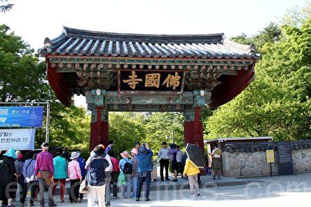 韓國海浪號火車之旅