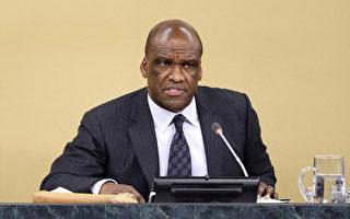 聯合國大會前主席艾希驚傳猝逝