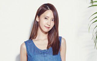 潤娥夏日時尚新照 首度詮釋微甜女人味