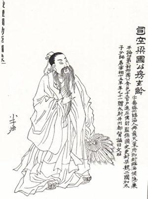 房玄齡像,取自清劉源繪、朱圭刻〈凌煙閣功臣圖〉。(公有領域)