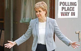 英脫歐 恐加速挺留歐的蘇格蘭走向獨立