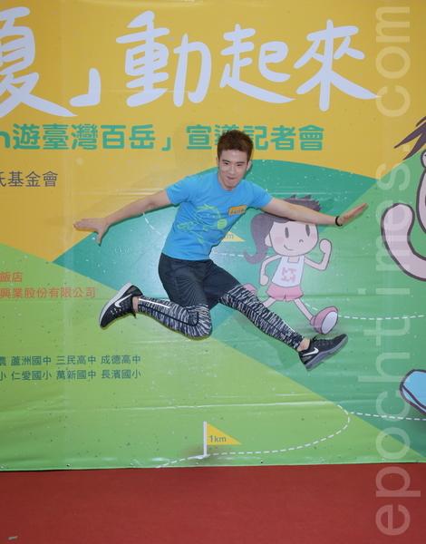JR紀言愷化身體育老師代言董氏基金會FUN夏動起來活動