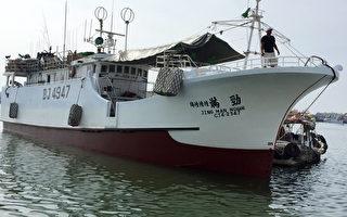 疑捕违禁鱼货 台1艘渔船遭索罗门群岛扣留