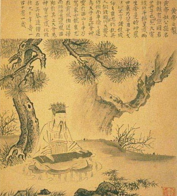 《宋人畫歷代琴式圖冊‧黃帝之制》,現藏台北故宮博物院。(公有領域)