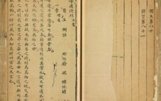 【徵文】楊傑:中國傳統思想在西方的復甦
