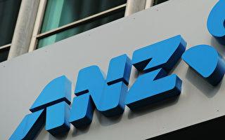 澳新银行 悉尼与布里斯本 房价差距将缩小