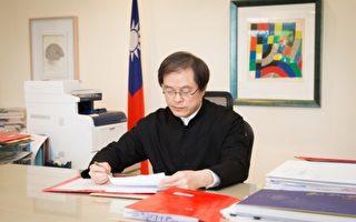專訪台藝大校長陳志誠 擘劃台灣文化國際藍圖