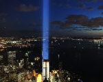 住在八百呎以上,曼哈顿尽收眼底是什么感觉?只有富豪们知道。 (Spencer Platt/Getty Images)