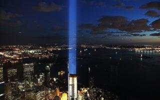 纽约八百英尺高空 都有谁在居住?