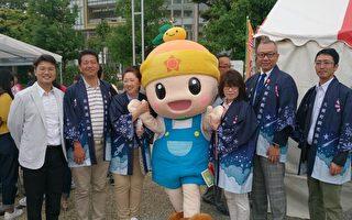 不只水果 高雄「一日農夫」日本人也愛
