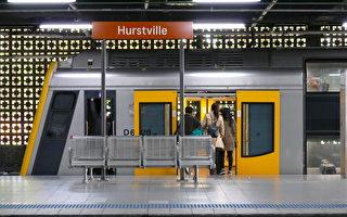 悉尼最高危火车站 华人区Hurstville上榜