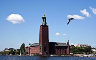 大陆游客瑞典奇遇:老外也炼法轮功