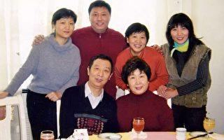 丈夫遭绑架 妻子在美国控诉中共17年迫害