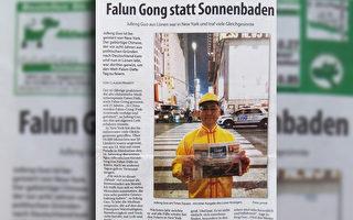 德国城市新闻报:一位法轮功学员的假日