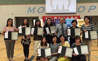 2016年汉字文化节脱口秀褒奖 联合创意汉字教学观摩