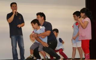 暑假安全模式启动  教导幼儿防身