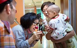 重症病童难展欢颜  小丑医生献艺来帮忙