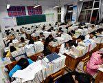 外籍教師:中國學生找到英語的妙用