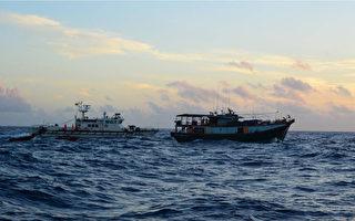 海巡東沙威力掃蕩  驅離港澳越籍漁船