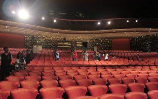 台中歌剧院7月验收 林市长:使命必达