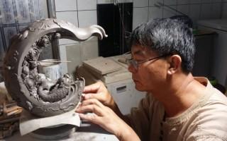 创造典藏价值 艺术家张炳钧醉心研发35年