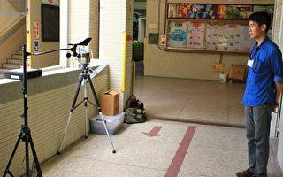 解決空污困擾 環保局架儀器教學生追兇