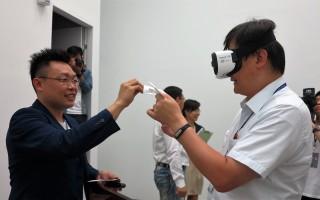 虛擬實境(VR)預估產值百億  可成為台中產業發展新方向