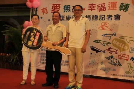 吕丽华-阳光森林文教公司捐赠两辆复康巴士给宜兰县府。(谢月琴/大纪元)