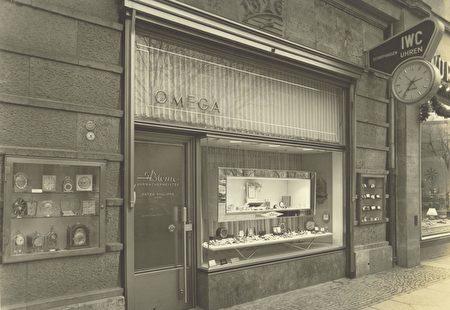50年代初創時期的博門(德國博門錶店提供)