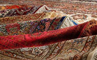 精品波斯地毯 盡在Arsham
