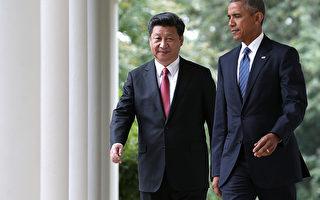 中美举行网络安全会谈 执行奥习最新协议