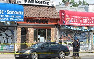 紐約男子在酒吧持槍搶劫 被退休警察擊斃