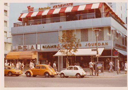 70年代的德國博門錶店 (德國博門錶店提供)