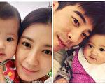賈靜雯與丈夫修杰楷和愛女咘咘。(微博圖片/大紀元合成)