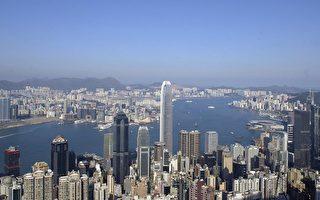 全球十大最有智慧地区 香港排第一台湾第四