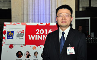 【专访】获加杰出移民奖 李云翔谈《活摘》