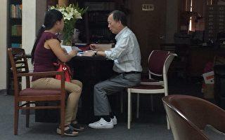 纽约华裔社安号被盗 险失房产
