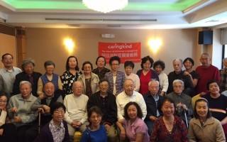 阿兹海默症关爱服务组织 举办端午茶会