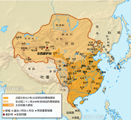 唐太宗貞觀年間的疆域圖。(玖巧仔/維基百科公共領域)