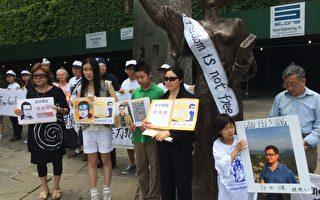 抗議中共迫害 郭飛雄妻子紐約聯合國前絕食